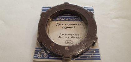 Velkošais sajūga disks Minsk