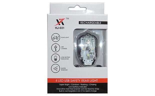 Aizmugurējais lukturis Eastpower EBSL023