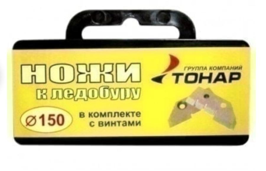 Tonar D-150 asmeņi